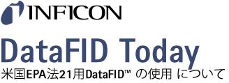 INFICON :: DataFID Today :: Using DataFID for Method 21